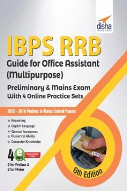 IBPS RRB Guide For Office Assistant (Multipurpose) Preliminary & Mains Exam 6th Edition