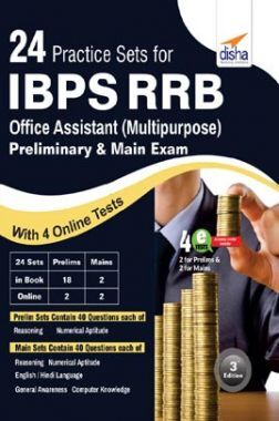 24 Practice Sets For IBPS RRB Office Assistant (Multipurpose) Preliminary & Mains Exam 3rd Edition