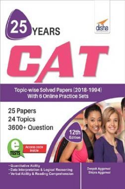 25 Years CAT Topicwise Solved Papers (1994-2018) 12th edition