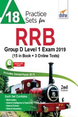 18 Practice Sets For RRB Group D Level 1 Exam 2019 2nd Edition
