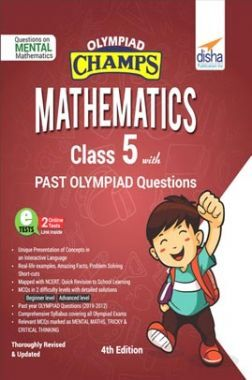 Olympiad Champs Mathematics Class 5 With Past Olympiad Questions 4th Edition
