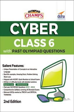 Olympiad Champs Cyber Class 6 With Past Olympiad Questions 2nd Edition