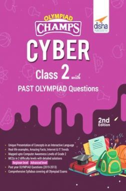 Olympiad Champs Cyber Class 2 With Past Olympiad Questions  2nd Edition