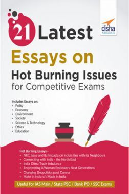 21 Latest Essays On Hot Burning Issues For Competitive Exams