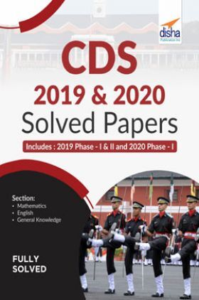 CDS 2019 & 2020 Solved Papers