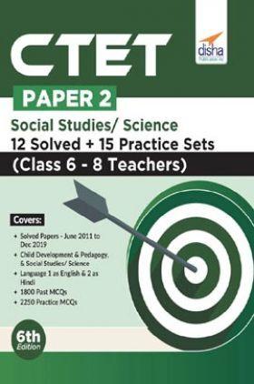 CTET Paper 2 Social Studies / Science 12 Solved + 15 Practice Sets (Class 6 - 8 Teachers) 6th Edition