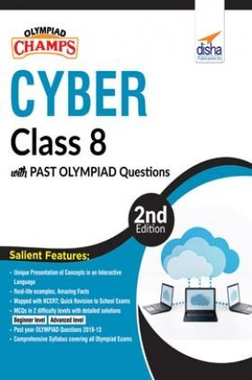 Olympiad Champs Cyber Class 8 With Past Olympiad Questions 2nd Edition