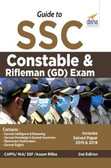 Guide To SSC Constable & Rifleman (GD) Exam 2nd Edition