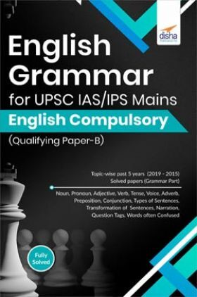 English Grammar For UPSC IAS/ IPS Mains English Compulsory Paper