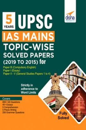5 Years UPSC IAS Mains Topic-Wise Solved Papers (2019 to 2015) For Paper B (Compulsory English), Paper I (Essay), & Paper II - V (General Studies Papers 1 to 4)