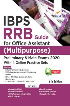 IBPS RRB Guide For Office Assistant (Multipurpose) Preliminary & Main Exams 2020 With 4 Online Practice Sets 6th Edition