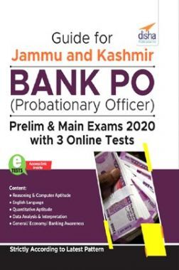 Guide For Jammu And Kashmir Bank PO (Probationary Officer) Prelim & Main Exams 2020 With 3 Online Tests
