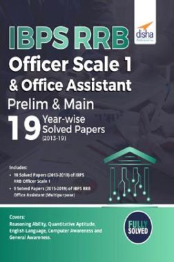 IBPS RRB Officer Scale 1 & Office Assistant Prelim & Main 19 Year-Wise Solved Papers (2013-19)