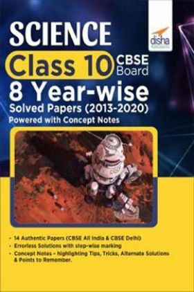 Science Class 10 CBSE Board 8 Year-Wise Solved Papers (2013 - 2020) Powered With Concept Notes