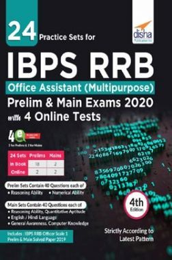 24 Practice Sets For IBPS RRB Office Assistant (Multipurpose) Preliminary & Main Exam 2020 With 4 Online Tests 4th Edition