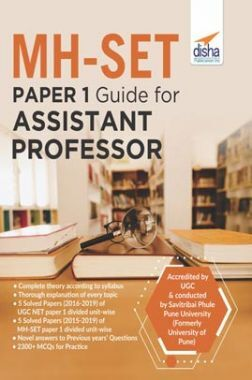 Guide To MH-SET Paper 1 For Assistant Professor With Past Questions