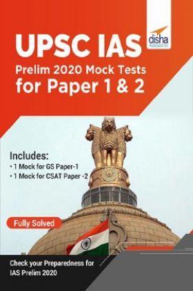 UPSC IAS Prelims 2020 Mock Tests Paper 1 & 2