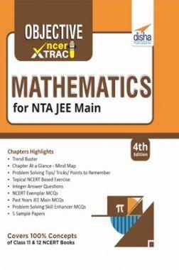 Objective NCERT Xtract Mathematics for NTA JEE Main