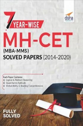 7 Year-wise MH-CET (MBA / MMS) Solved Papers (2014 - 2020)