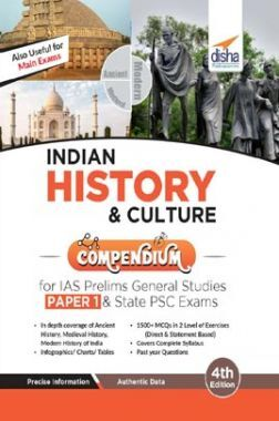 Indian History & Culture Compendium For IAS Prelims General Studies Paper 1 & State PSC Exams 4th Edition