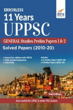 Errorless 11 Years UPPSC General Studies Prelim Papers 1 & 2 Solved Papers (2010 - 20) 2nd Edition