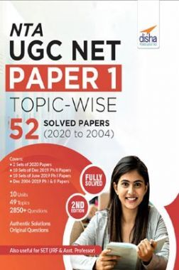NTA UGC NET Paper 1 Topic-Wise 52 Solved Papers (2020 To 2004) 2nd Edition