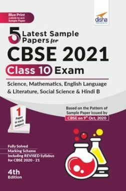 5 Latest Sample Papers For CBSE 2021 Class 10 Exam - Science, Mathematicss, English Language & Literature, Social Science & Hindi B - 5th Edition