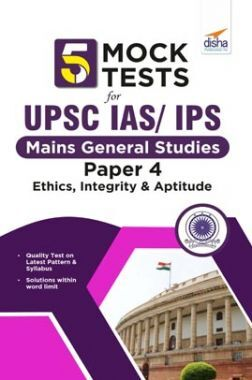 5 Mock Tests For UPSC Civil Services IAS /IPS Mains General Studies Paper 4