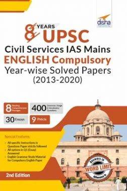 8 Years UPSC Civil Services IAS Mains English (Compulsory) Year-wise Solved Papers (2013 - 2020) 2nd Edition