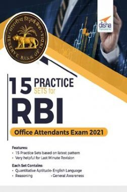 15 Practice Sets For RBI Office Attendants Exam 2021
