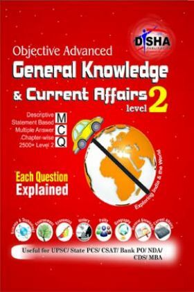 General Knowledge and Current Affairs Level-2 by Disha Publication