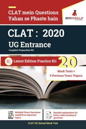 EduGorilla CLAT - 2020 UG Entrance