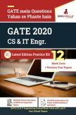 EduGorilla GATE - 2020 Computer Scicence & IT Engineering