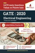 EduGorilla GATE - 2020 Electrical Engineering