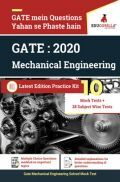 EduGorilla GATE - 2020 Mechanical Engineering