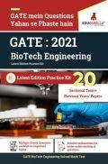 EduGorilla GATE: 2021 Biotech Engineering (Practice Kit)
