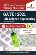 EduGorilla GATE: 2021 Life Science Engineering (Practice Kit)