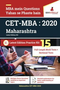 EduGorilla CET-MBA : 2020 Maharashtra