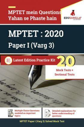EduGorilla MPTET : 2020 Paper I (Varg 3)