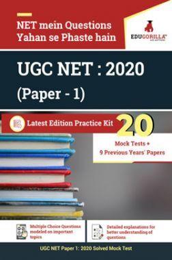 EduGorilla UGC NET : 2020 (Paper - 1)