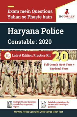 EduGorilla Haryana Police Constable : 2020