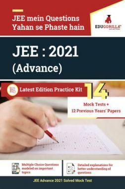EduGorilla JEE : 2021 (Advance)