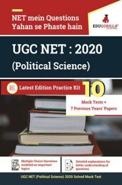 EduGorilla UGC NET : 2020 (Political Science)