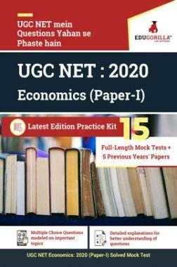 EduGorilla UGC NET : 2020 Economics (Paper-I)