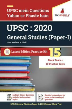 EduGorilla UPSC : 2020 General Studies (Paper-I) (Hindi)