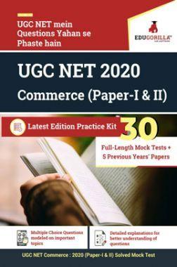 EduGorilla UGC NET 2020 Commerce (Paper-I & II)