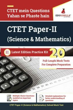 EduGorilla CTET Paper-II (Science & Mathematics)