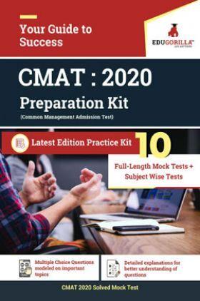 EduGorilla CMAT : 2020 Preparation Kit Latest Edition Practice kit