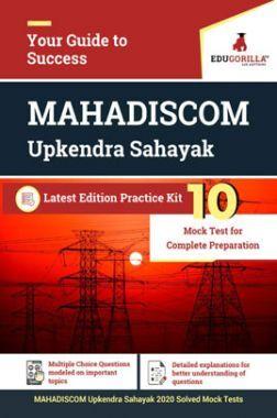 EduGorilla MAHADISCOM Upkendra Sahayak Latest Edition Practice Kit