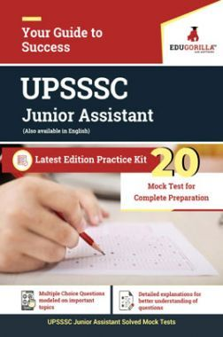 EduGorilla UPSSSC Junior Assistant Latest Edition Practice Kit